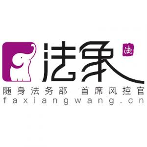 法象网_logo