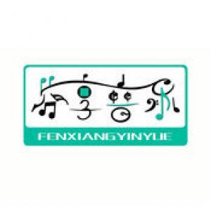 芬享音乐_logo