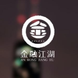 金融江湖_logo
