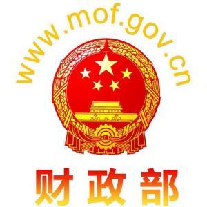 财政部会计考试系统_logo