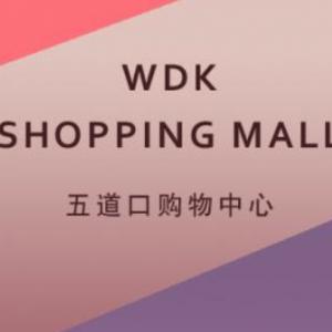 五道口购物中心_logo